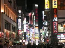 Kabuki District at Night Royalty Free Stock Images