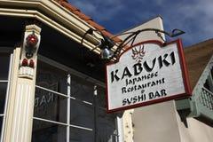 Kabuki Japanese Restaurant and Sushi Bar Royalty Free Stock Photography