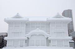 Kabuki -kabuki-za, het Festival 2013 van de Sneeuw Sapporo Stock Afbeelding