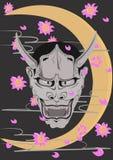 Kabuki-Maske stockbilder