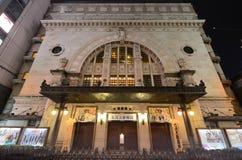 Kabuki Theater in Osaka, Japan Royalty Free Stock Photo