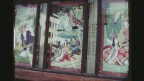 Kabuki-Theater-Poster stock video footage