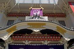 Kabuki Theater, Tokyo, Japan Royalty Free Stock Photo