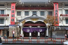 Kabuki Theater Royalty Free Stock Photo