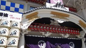Kabuki theater, Tokyo, Japan stock footage
