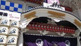 Kabuki Theater, Tokyo, Japan Stock Photos