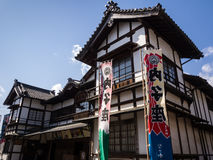 Kabuki theater in Uchiko, Japan Royalty Free Stock Photography