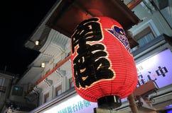 Kabuki theatre Kyoto Japan Stock Photo