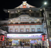 Kabuki theatre Kyoto Japan Stock Photography