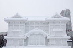 Kabuki-za, festival de nieve de Sapporo 2013 Imagen de archivo