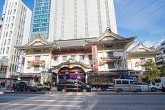 The Kabuki-za Theater in Ginza, Tokyo Stock Photography