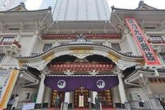 the kabuki-za Theater located in Higashi Ginza Stock Image