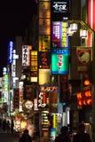 Kabukichō, underhållningen och bordellkvarter av Tokyo Royaltyfria Foton