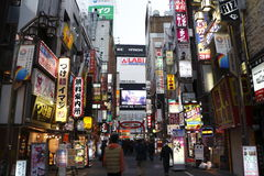 Kabukichō. It is an entertainment and red-light district in Shinjuku, Tokyo, Japan. Kabukichō is the location of many host and hostess clubs, love hotels Stock Photo