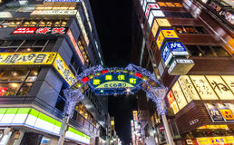 Kabukicho入口门在新宿的Kabuki-cho区 免版税图库摄影