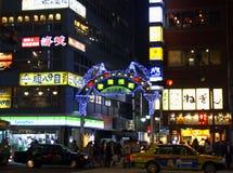 Kabukicho στο Τόκιο Ιαπωνία στοκ εικόνες