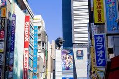 Kabukicho 库存照片