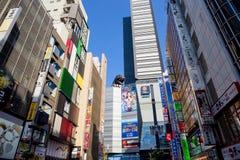 Kabukicho fotografia stock