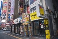 Kabukicho fotografia stock libera da diritti