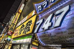 Kabukicho Lights, Tokyo, Japan. Kabukicho is an entertainment and red-light district in Shinjuku, Tokyo, Japan royalty free stock photos