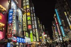 Kabukicho Lights, Tokyo, Japan royalty free stock photo