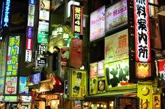 Kabukicho i Tokyo, Japan Arkivbild