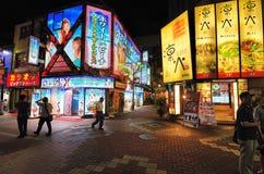Kabukicho i Tokyo, Japan Fotografering för Bildbyråer