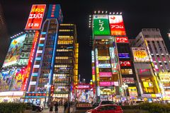 Kabukicho Sławny miejsce w Shinjuku Tokio, Japonia obraz stock