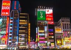 Kabukicho Sławny miejsce w Shinjuku Tokio, Japonia fotografia royalty free