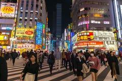 Kabukicho Sławny miejsce w Shinjuku Tokio, Japonia obrazy royalty free