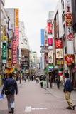 Kabukicho, shinjuku, Tokio Fotografía de archivo