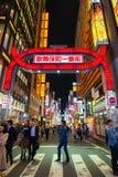 Kabukicho Shinjuku Tokio Japonia, przygotowywa dla Japonia 2020 olimpijskiego obraz stock