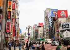 Kabukicho, shinjuku, tokyo Imagem de Stock