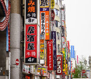 Kabukicho, shinjuku, Tokyo Stock Afbeeldingen