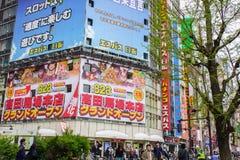 Kabukicho , shinjuku, tokyo. Royalty Free Stock Photo