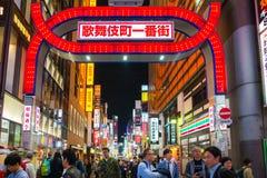 Kabukicho Shinjuku Tokyo Japan ,preparing for Japan 2020 olympic stock image