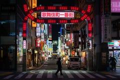 Kabukicho Shinjuku Tokyo Japan ,preparing for Japan 2020 olympic royalty free stock images