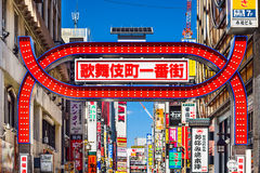 Kabukicho Sign in Tokyo Stock Images