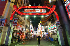 Kabukicho in Tokyo, Japan. Kabukicho is an historic entertainment and red light district in Tokyo, Japan, beaming with with neon signs stock photos