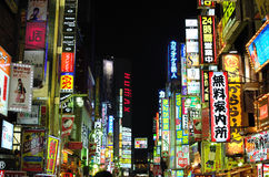 Kabukicho in Tokyo, Japan. Kabukicho is an historic entertainment and red light district in Tokyo, Japan, beaming with with neon signs Stock Photo