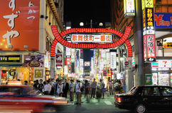 Kabukicho in Tokyo, Japan. Kabukicho is the historic red light district of Tokyo, Japan and is known for the myriad of lit signs Royalty Free Stock Images