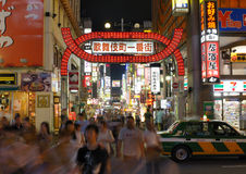Kabukicho in Tokyo, Japan. Kabukicho is the historic red light district of Tokyo and is known for the myriad of lit signs in Tokyo, Japan stock photography