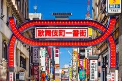 Kabukicho unterzeichnen herein Tokyo Stockbilder