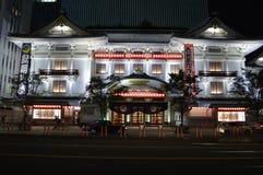 Kabukiza Lizenzfreie Stockfotografie