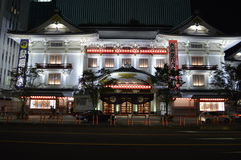 Kabukiza Royalty Free Stock Photography