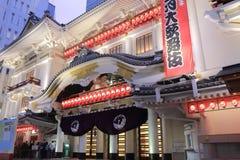 Kabukiza theatre architecture Tokyo Japan Royalty Free Stock Image