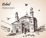 Kabul huvudstad av Afganistan Schah-eDohShamshira moské Sketc arkivbild