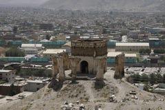 Kabul Tepe Maranjan Immagini Stock