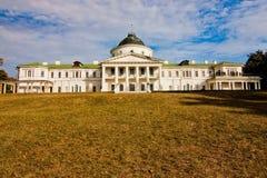 Kachanivka pałac w Ukraina zdjęcia royalty free