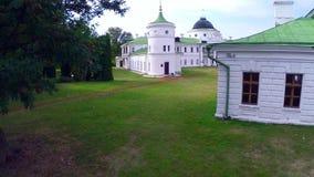Kachanovka palace and park ensemble stock footage